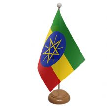 ETHIOPIA (WITH STAR) - TABLE FLAG WITH WOODEN BASE
